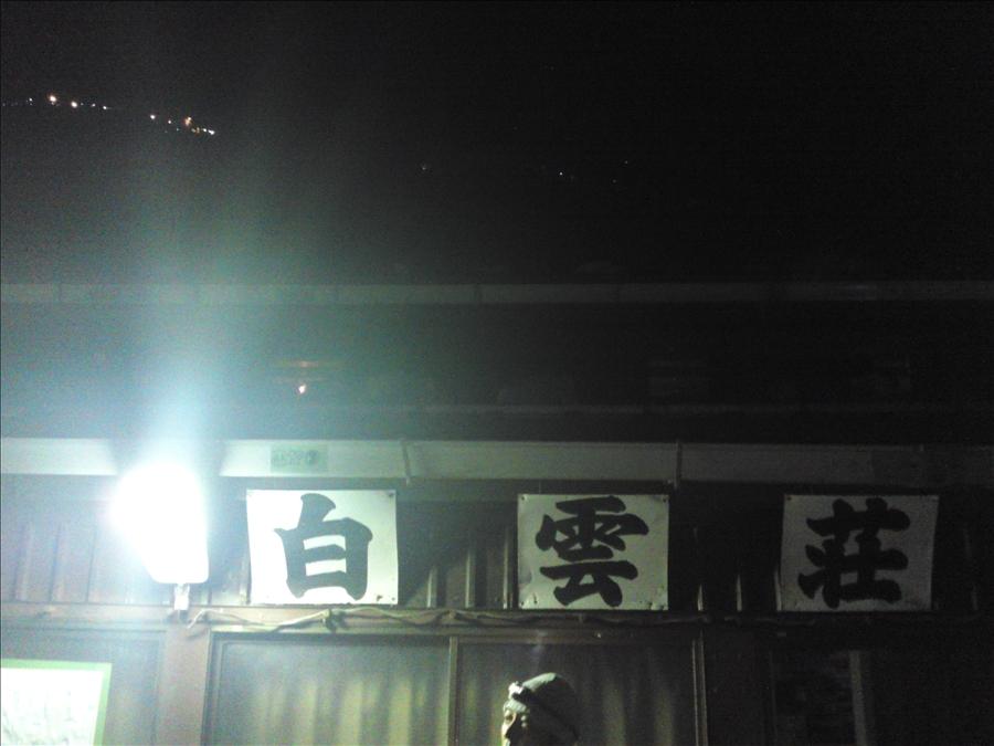 20110717_010252_sn3j0029